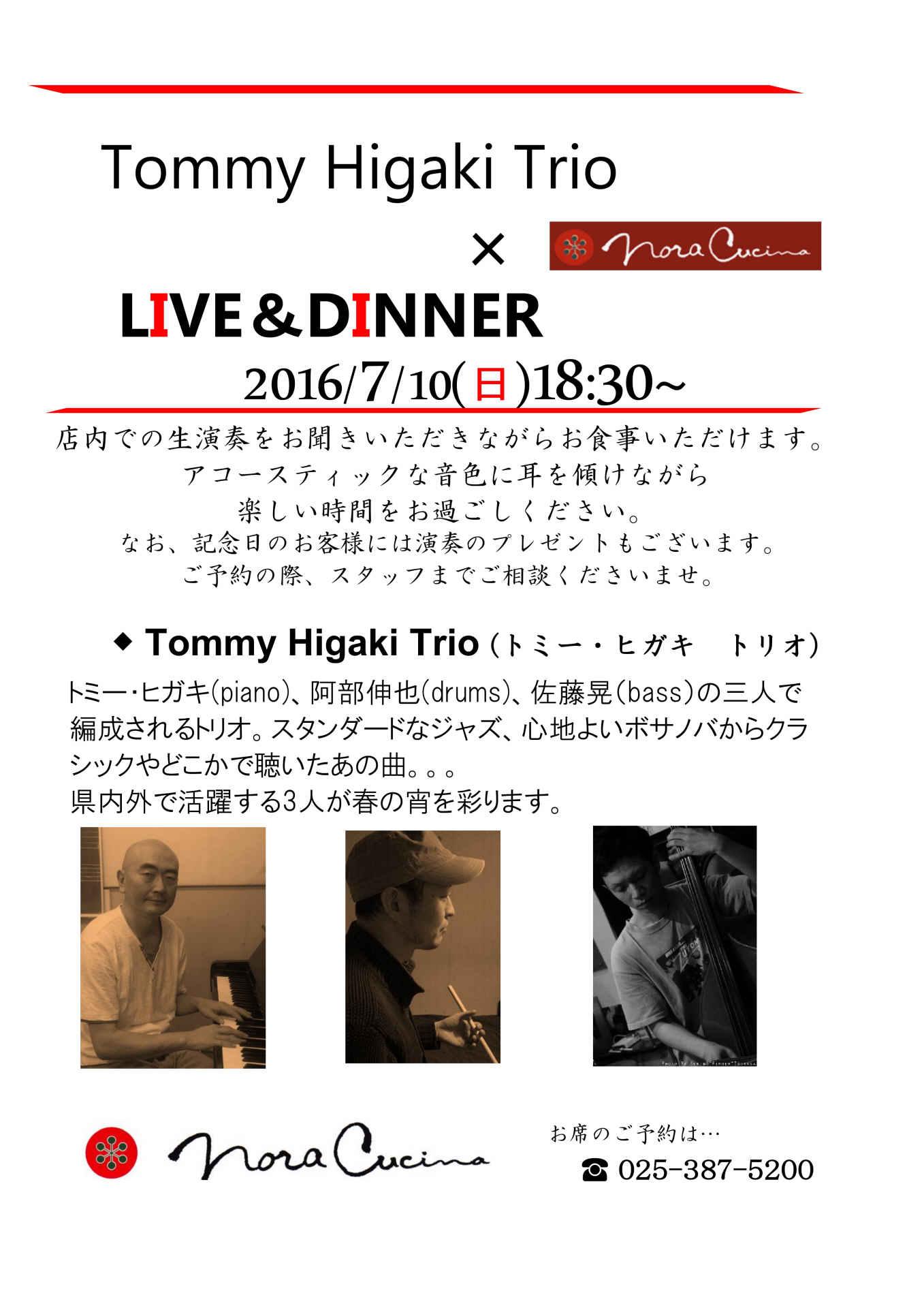TommyHigaki POP_page001